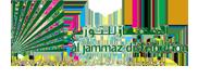 Al-Jammaz  Distribution
