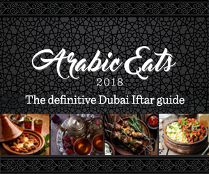 BBC Good Food Middle East | Arabic Eats | 2018