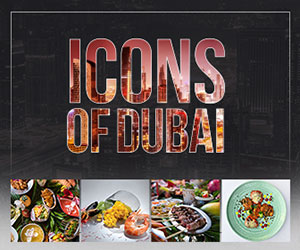 Icons of Dubai | July 2017